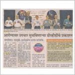 Dr. Shete at DVD Launch Event Hosted by Sakal