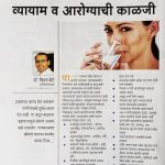 23-July-2016-health-tips-for-this-monsoon