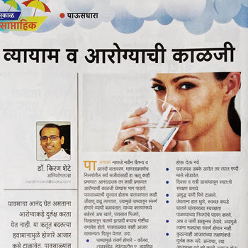 Don't compromise your health this monsoon!