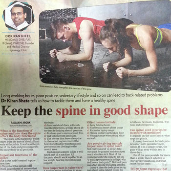 Keep the Spine in Good Shape