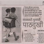 Feature Backache Treatment for Students and Corporates
