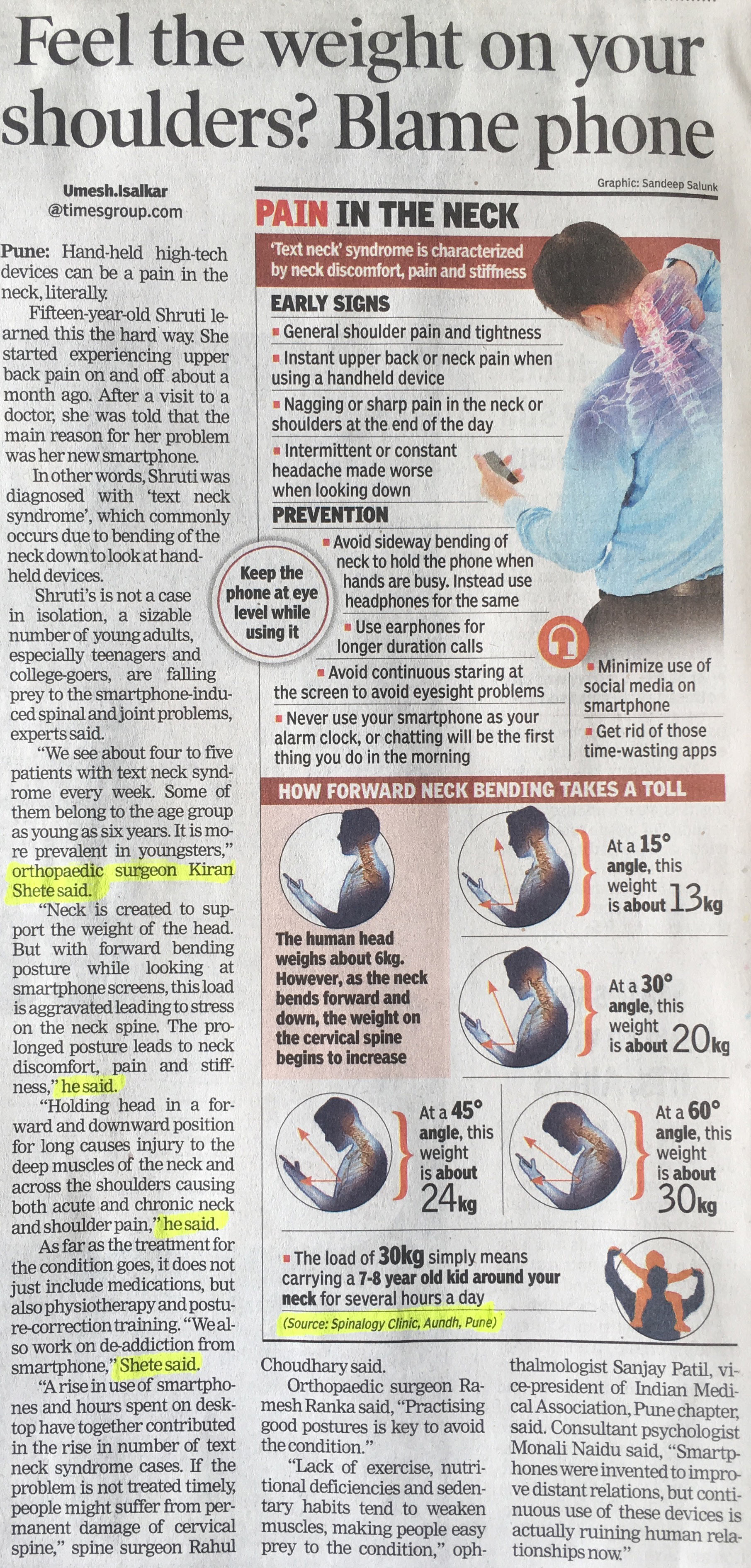 Mobile Devices Causing Pain In The Neck