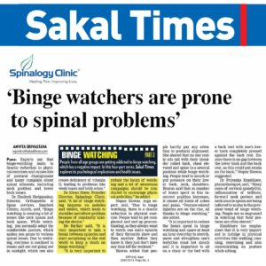 Binge Watchers are Prone to Spinal Problems